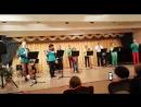 Джаз ансамбль Зеленый бэнд, выступление 20 февраля, концерт Труба зовет