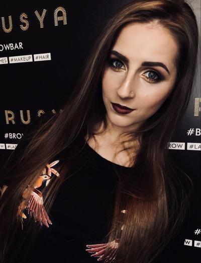Ксения Вонова