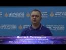 Предупреждение о неблагоприятных метеорологических явлениях на территории Курской области