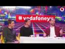Джеймс и Оливер Фелпс на передаче от компании Vodafone