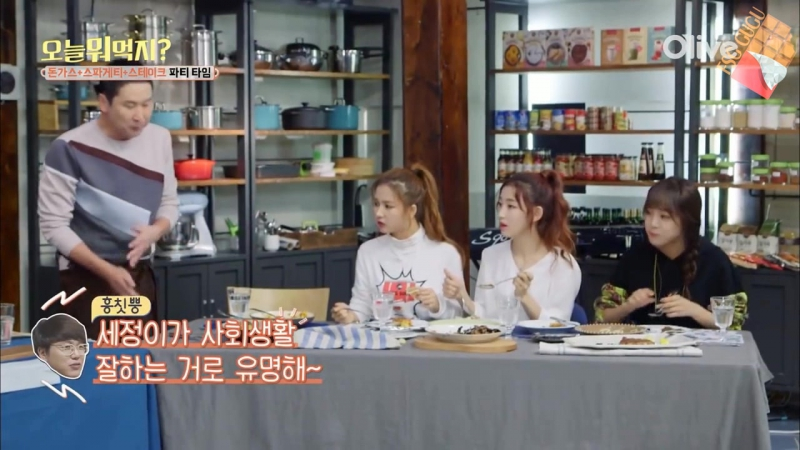 [RUS SUB] 161013 What Shall We Eat Today EP.196 Gugudan cut