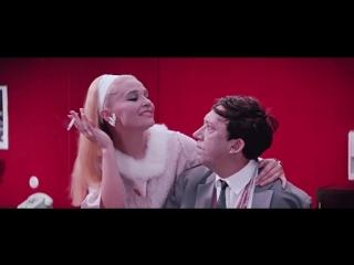 Елена Темникова - Не сдерживай меня (Бриллиантовая рука)