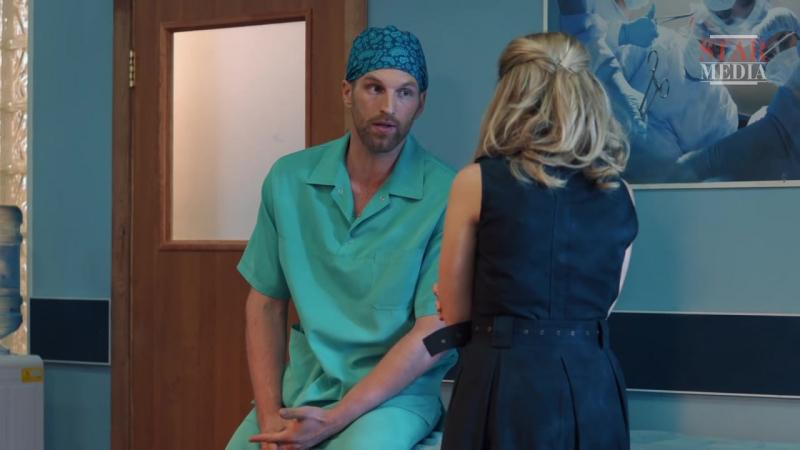 Фылм хирургия теретория любовь