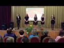 Выступление ансамбля Гармония 9 А класс на концерте ко Дню учителя