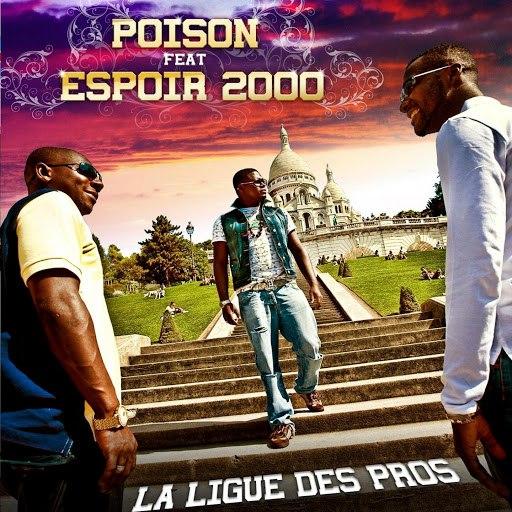 Poison альбом La ligue des pros