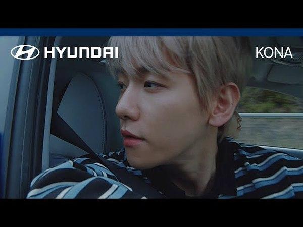 [CAR] (고화질 Ver.) '아름다운 강산 프로젝트' by 코나 일렉트릭 EXO – CBX(첸백시)