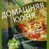 """Вегетарианская кафе """"Рататуй!""""  /Краснодар"""