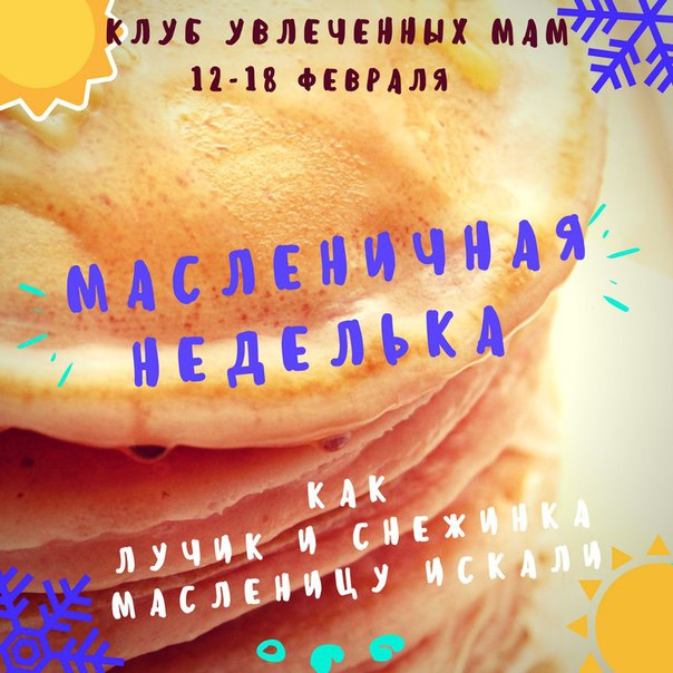 Фото №456240682 со страницы Елены Осиповой