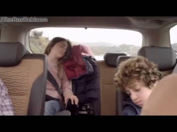 Реклама Опель Зафира Турер - Семейный бизнес-класс