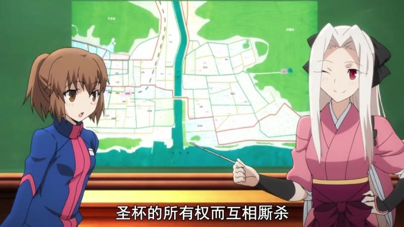 Fate/Zero: Onegai! Einzbern Soudanshitsu SP Extra 01[BD 720p; AVC_AAC; RAW]