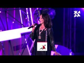 София Ротару-Творческий вечер Софии Ротару (музыкальный фестиваль ЖАРА, 2017)