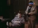Детектив: Aмериканская трагедия (1 сер.) 1981 г.