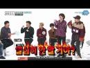 Sapphire SubTeam 171108 Шоу Weekly Idol - Ep. 328 Super Junior рус.саб