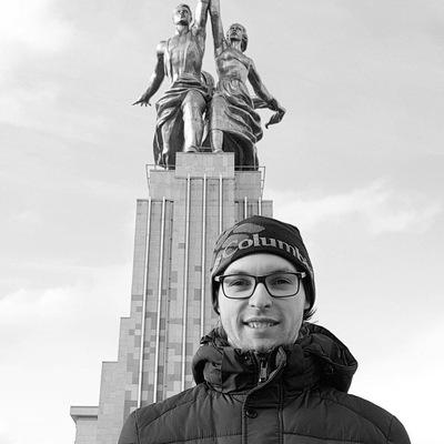 Стасик Григорьев