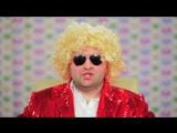 Герр Антон (Herr Антон) feat. DJ Arhipoff - Лысый Бэби (Official Video, HD) 2013