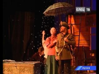 27 марта  всемирный день театра. Елецким театральным традициям более полутора веков