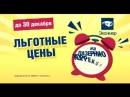 Рекламный блок СТС-Нижний Новгород, 06.12.2017