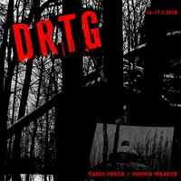 DRTG-2  выставка. 15 - III - 2019