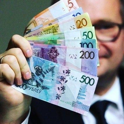 А вы уже использовали новые банкноты?😏С 12 октября Банк России ввет в