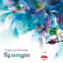 Ирина Рунова фото #27
