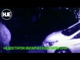 В Москве девушка вступилась за супруга и пырнула ножом обидчика