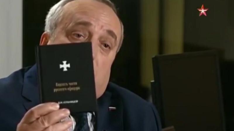 Франц Клинцевич рекламирует Кодекс чести на телеканале Звезда