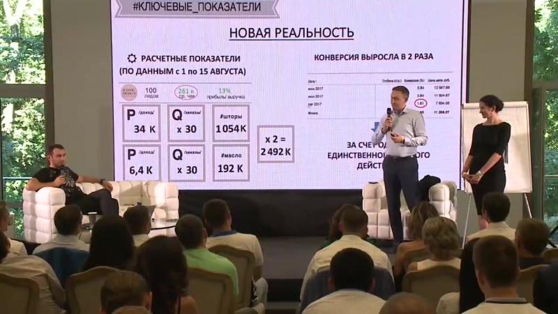 Как заработать 2 500 000 рублей на шторах Кейс МЗС | Бизнес Молодость