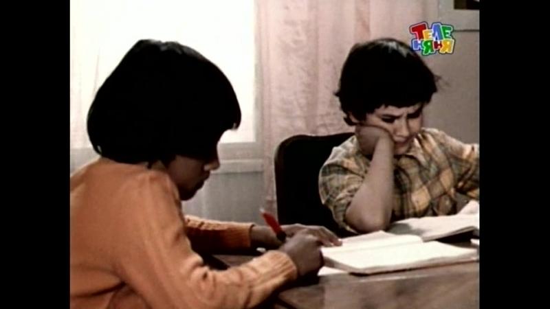 Мишка артист 1976 узбекфильм
