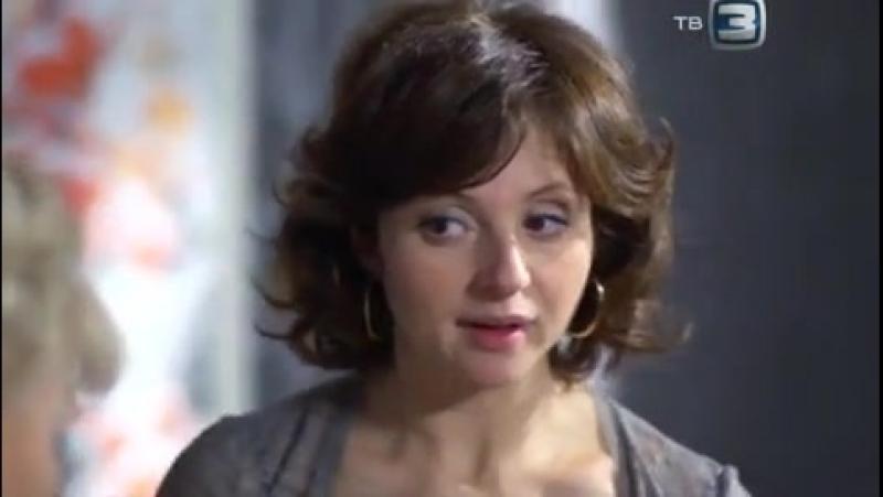 Купидон - 29 Серия   2011   Анна Банщикова