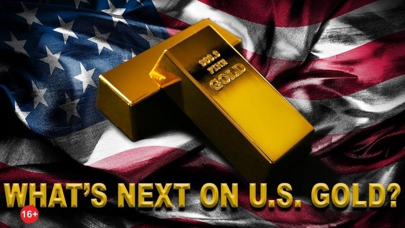 Интервью • Новости компании U.S. Gold