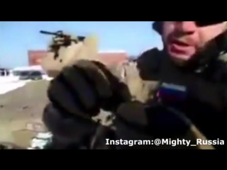ССО | Anti Terror Forces | ATF