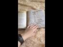 Гравити фолс третий дневник