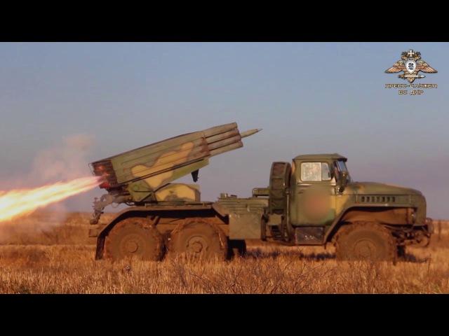 Отработка разведывательно-огневого контура ВС ДНР