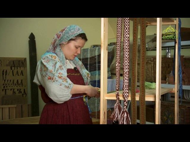 Живые ремесла От 4 июля Ткачество поясов на бердо