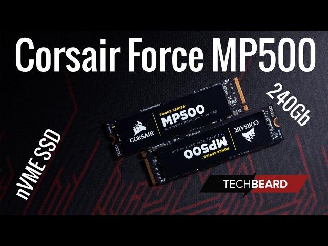 Обзор CORSAIR Force MP500 240 GB