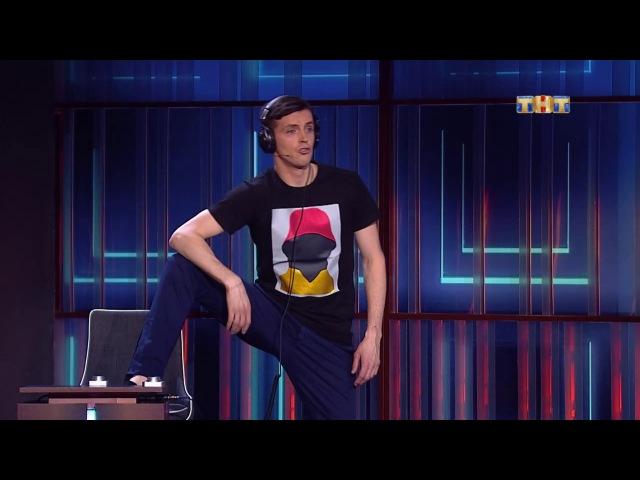 Импровизация, 3 сезон, 14 выпуск (05.10.2017) Дайджест