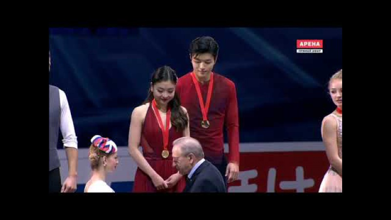 Rostelecom Cup 2017 Victory Ceremony Ice Dance