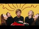 Найк Борзов – Кислотный бог (Official Video 2018)