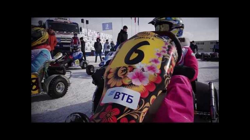 Зимние женские гонки по картингу на призы команды КАМАЗ-мастер. Март, 2018
