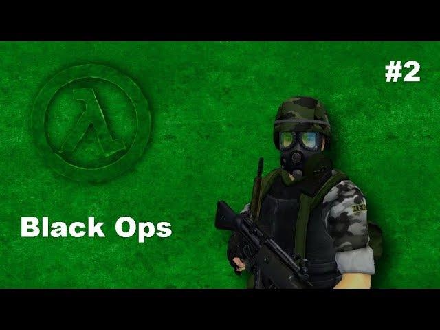 Black Ops   Прохождение Half-Life: Opposing force 2