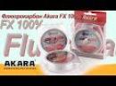Обзор флюорокарбона Akara FX 100%