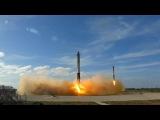 Falcon Heavy first landing