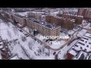 Общежития студгородка СПбГАУ Февраль 2017г