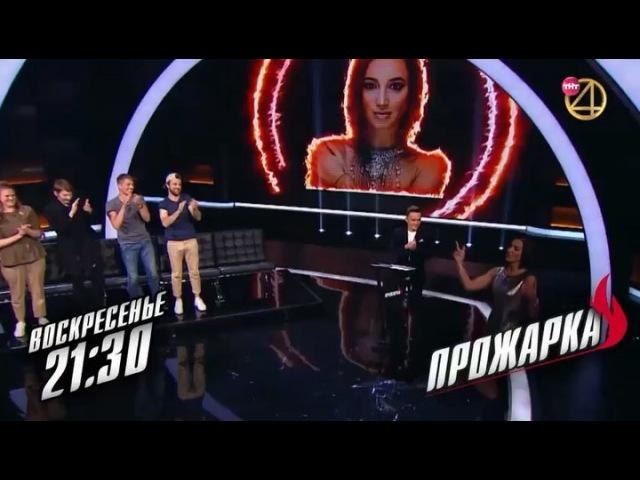 """Тёма Филимонов on Instagram: """"Йоу, народ!! Сегодня на канале ТНТ-4 (это где-то между каналами"""