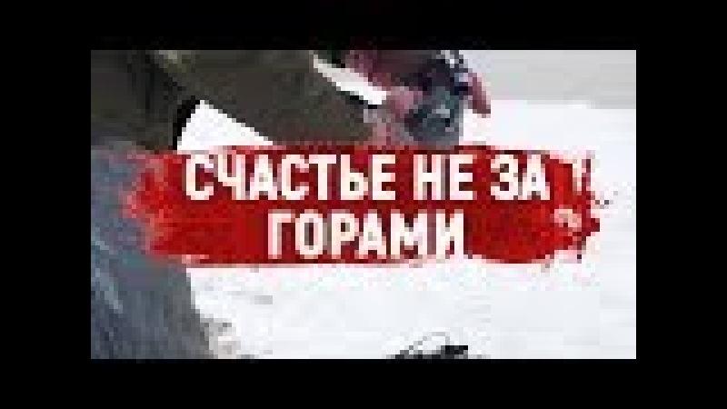 Наш Путин!   {М}АРТ.ДОК