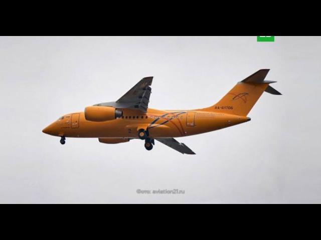 Пассажирский Ан-148 исчез с радаров после вылета из Москвы