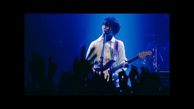 """ヒトリエ 『ワンミーツハー from 1st LIVE DVD&Blu-ray 「one-Me Tour """"DEEP/SEEK"""" at STUDIO COAST」』"""