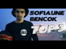 Soufiane Bencok - THE BEST MOMENTS (Next-Level PANNA)