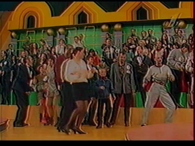 Браво - Этот город (1996)