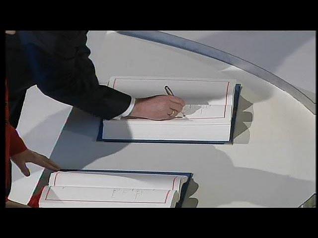 Лиссабонскому договору 10 лет